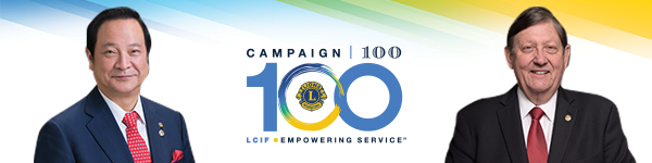 Campaign 100 Chairperson and Vice Chairperson