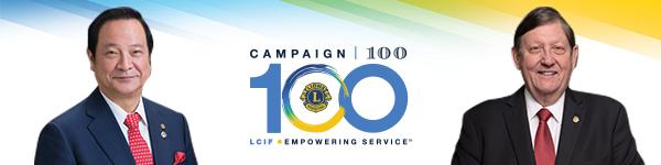 キャンペーン100委員長及び同副委員長