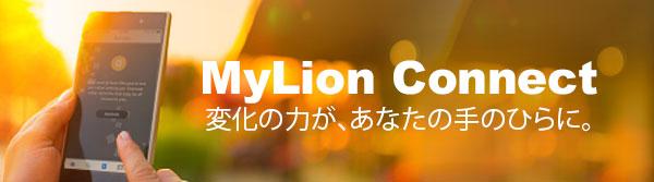MyLionのロゴ